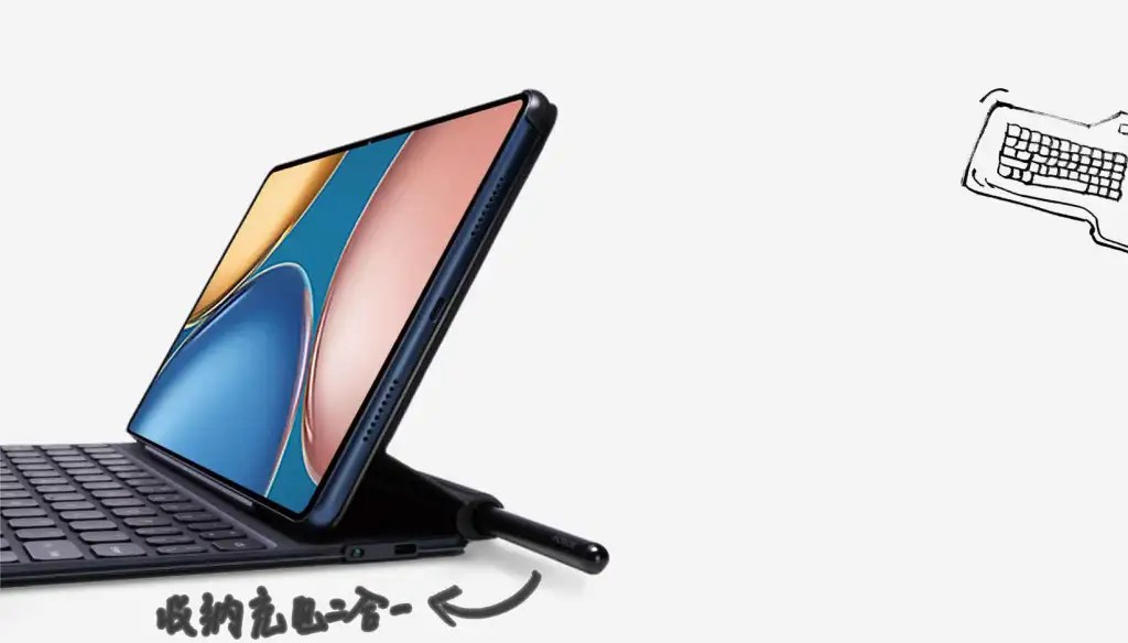Honor Tab V7 Price and Specifications