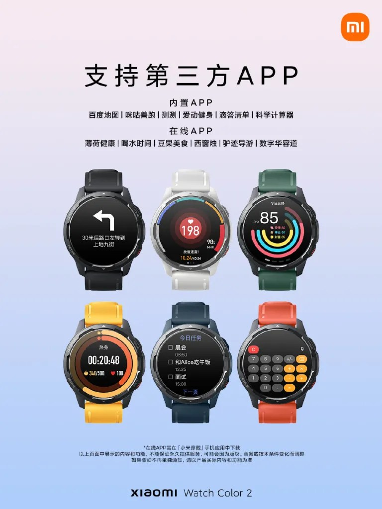Xiaomi Watch Color 2 Price and Features