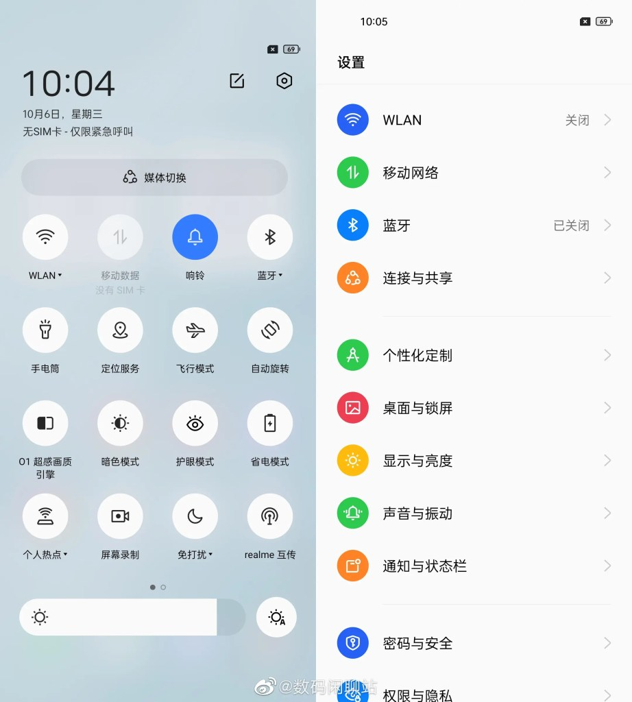 Realme UI 3.0 First Look Based on Android 12