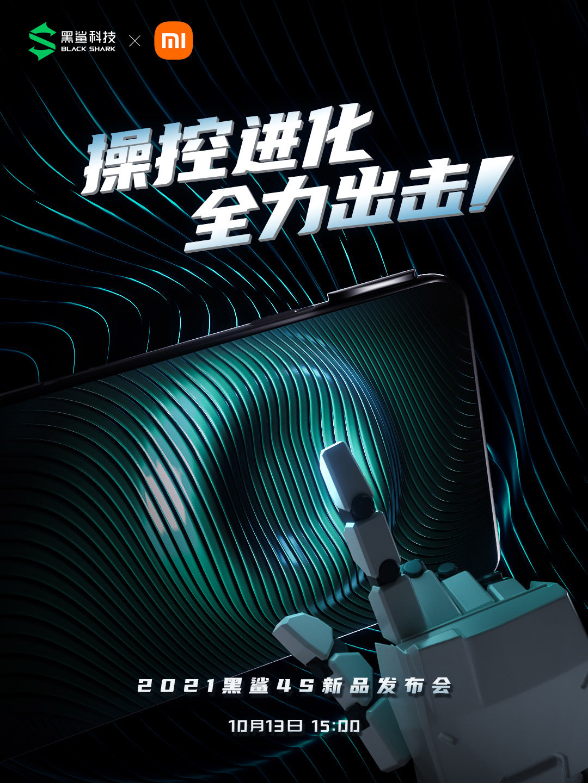 Black Shark 4S Display Specifications