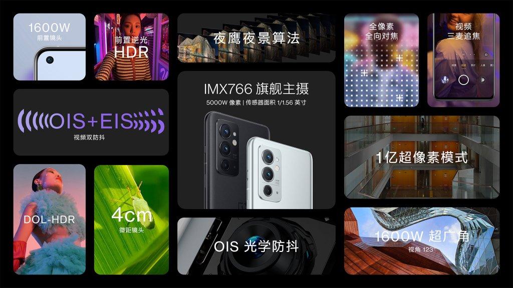 OnePlus 9RT Camera