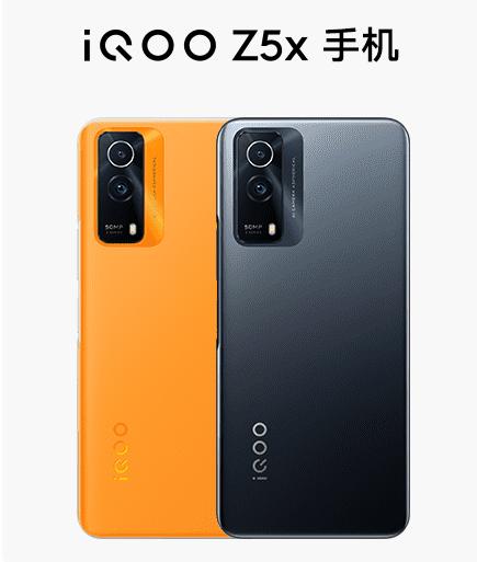iQOO Z5x official renderings