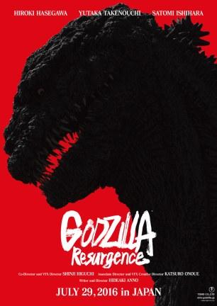 'Godzilla: Resurgence' (2016) American Poster | Credit: Toho Company