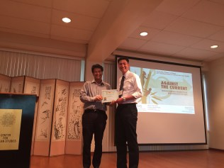 Kendrick Kuo receives his award for his paper in Korean studies