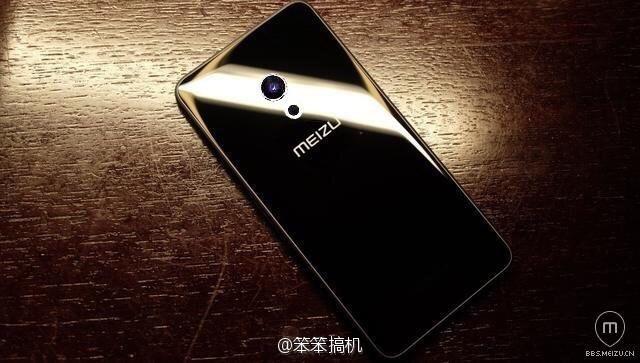 Meizu-PRO-7-back-cover-leaked