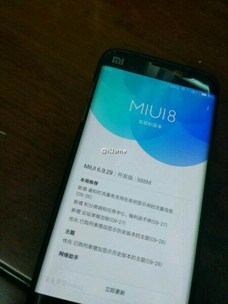 xiaomi-mi-note-2-leaks-1