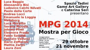mostre Milano, Spazio Tadini, MPG Mostra per gioco