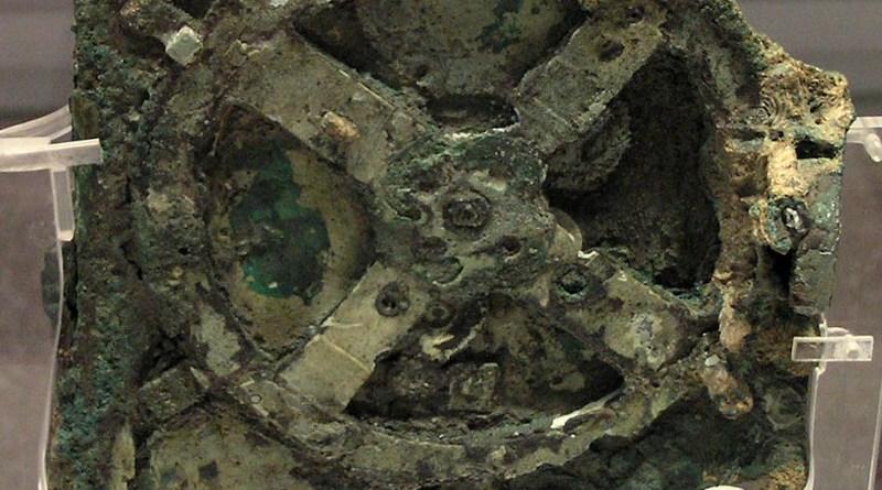 Il meccanismo di Antikythera (frammento principale)