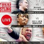 NJPW: Risultati di King Of Pro-Wrestling 08-10-2018