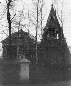 Свято-Троицкая Церковь («Кулич и Пасха»)