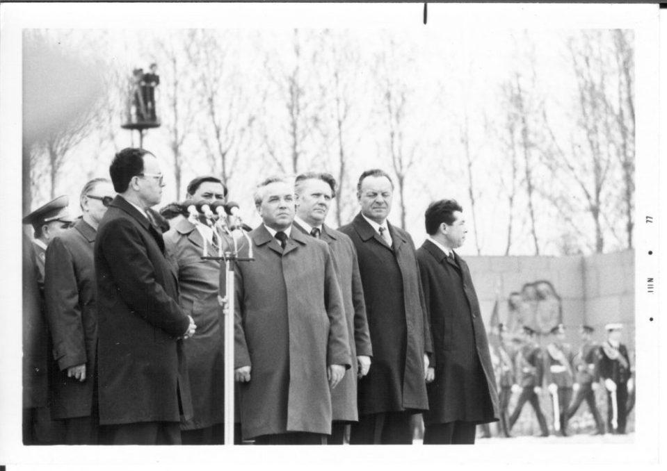 Партийное руководство Ленинграда