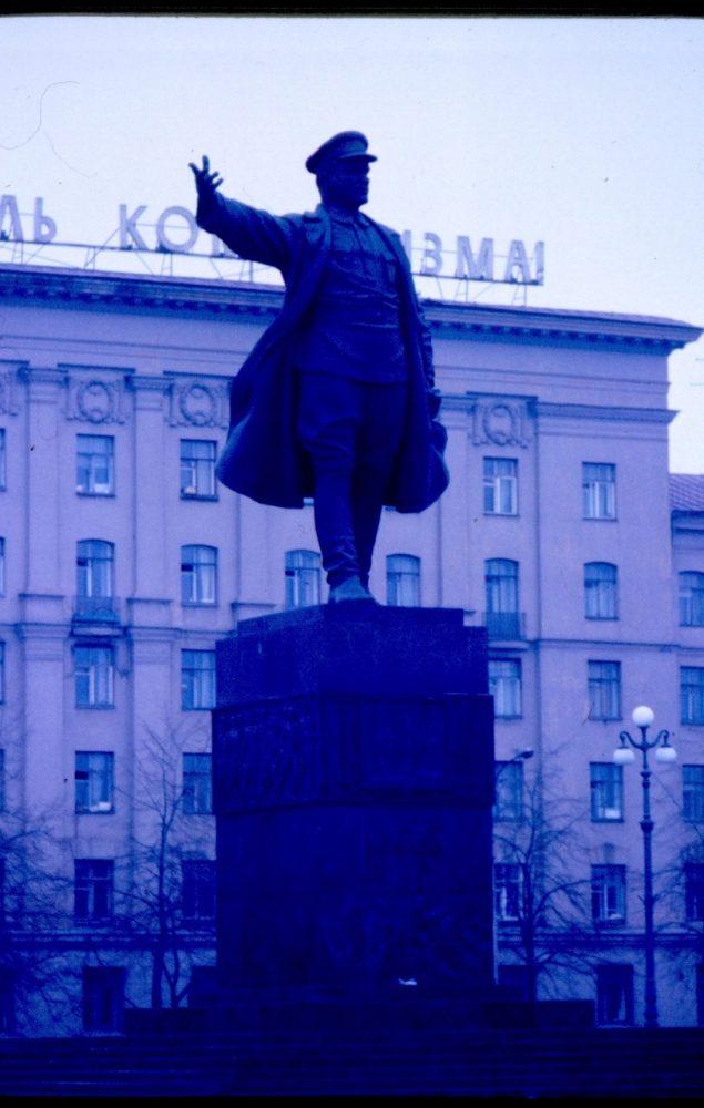 Статуя Кирова