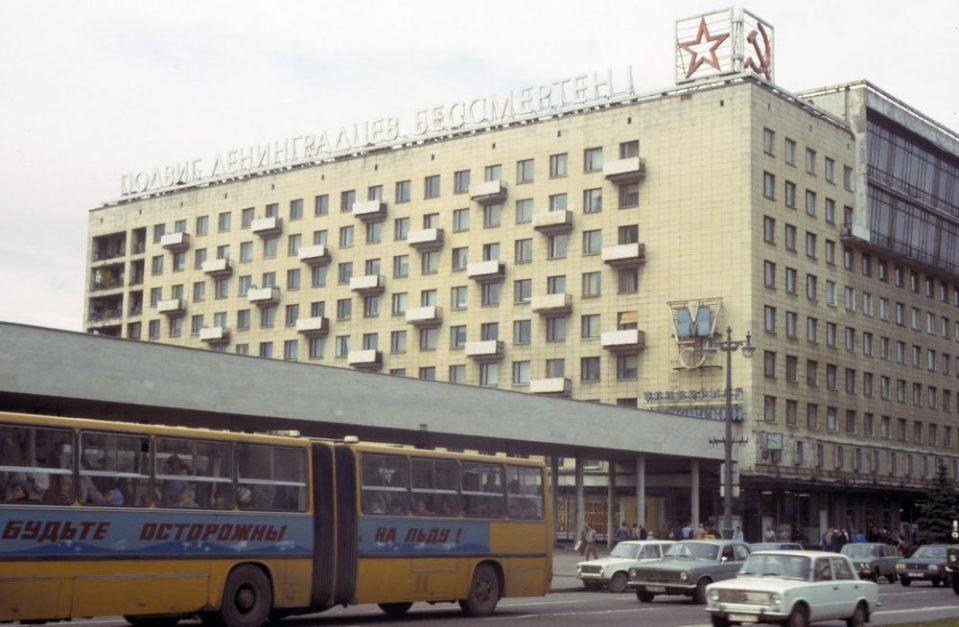 Универмаг Московский