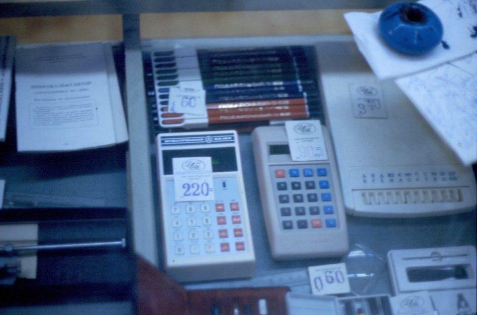 Калькуляторы в Доме книги