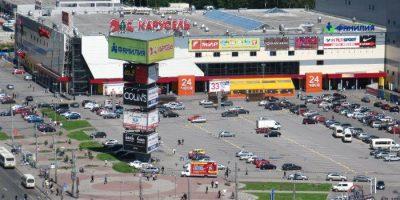 торгово-развлекательный комплекс «Сити Молл» на Пионерской