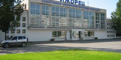 спортивный клуб «Ижорец» в Колпино