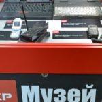 музей высоких технологий MicroXperts