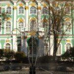 салтыковский сквер