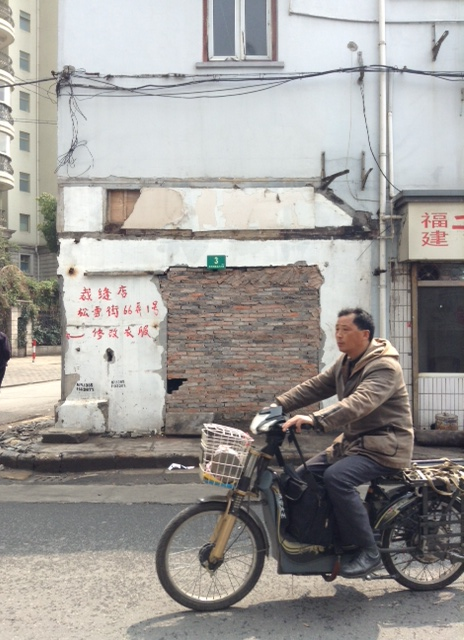 shanghaistreet4