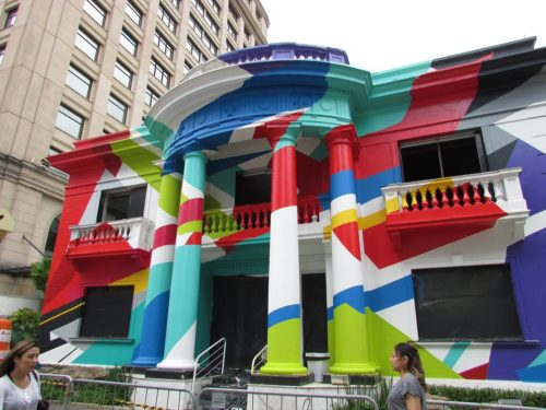 Série Avenida Paulista: a mansão das famílias Rocha Azevedo, Hannud e o  Natal | Projeto São Paulo City
