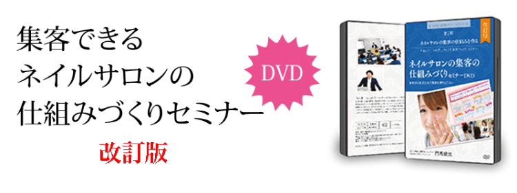 dvd2top.fw_