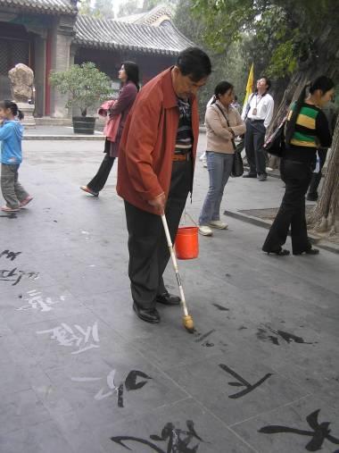 Beijing: men -writing in park