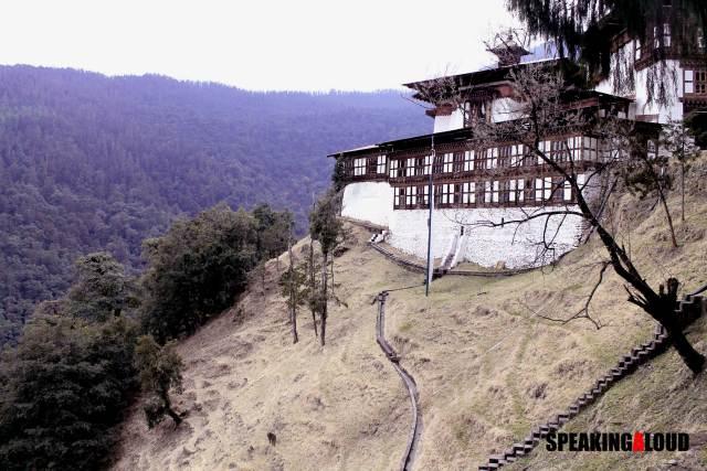 Jigme Dorji National Park Bhutan Tourism Trekking Guide
