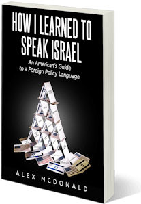 How I Learned to Speak Israel paperback