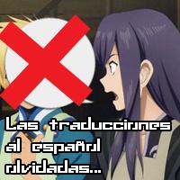 Las traducciones al español olvidadas…
