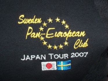 Stort TACK till Honda MC Sverige och Honda Motor Japan som bidrog och gjorde resan möjlig
