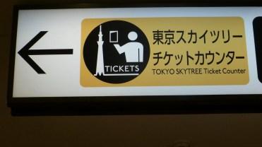 japan-118_22623004107_o