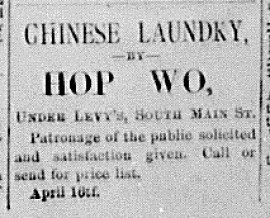 Asheville Daily Advance June 12, 1886