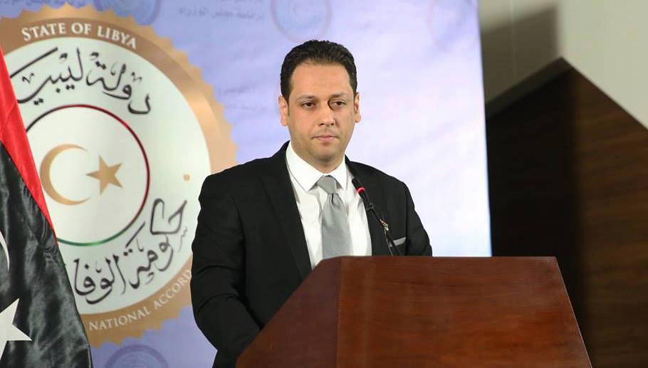 Tripoli incontri