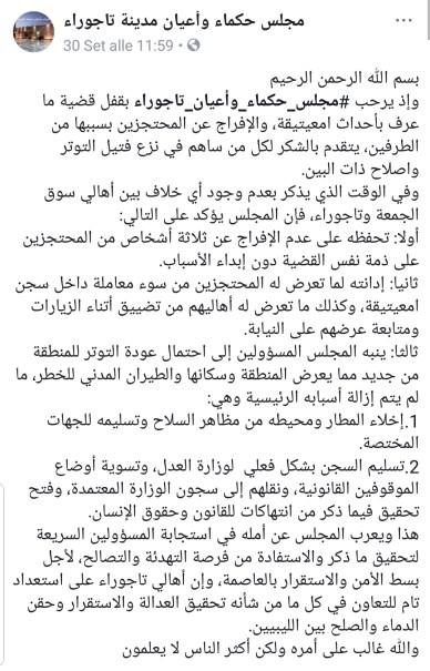 Screenshot_20181001-115435_Facebook