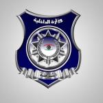 Ministero dell'Interno condanna gli attacchi armati alla Corte di Azizia