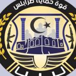 La Tripoli Protection Force (NON) segue il Consiglio Presidenziale