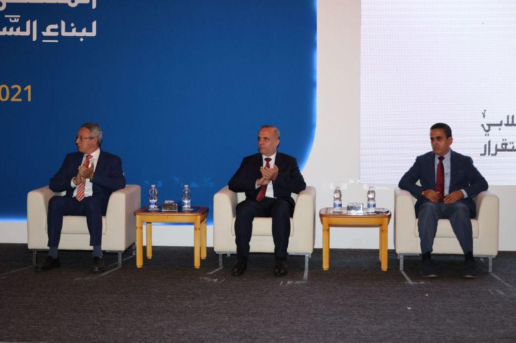 Youth Students Forum Libya