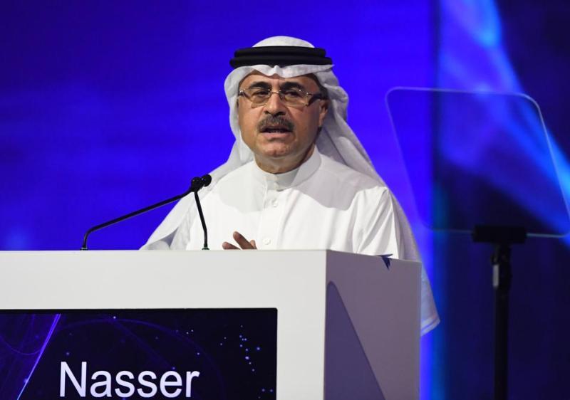 UAE-WORLD-ENERGY-COUNCIL