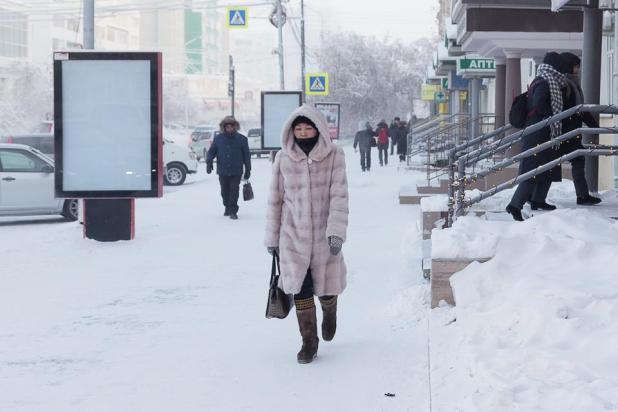 Frosty winter in Yakutsk, Russia