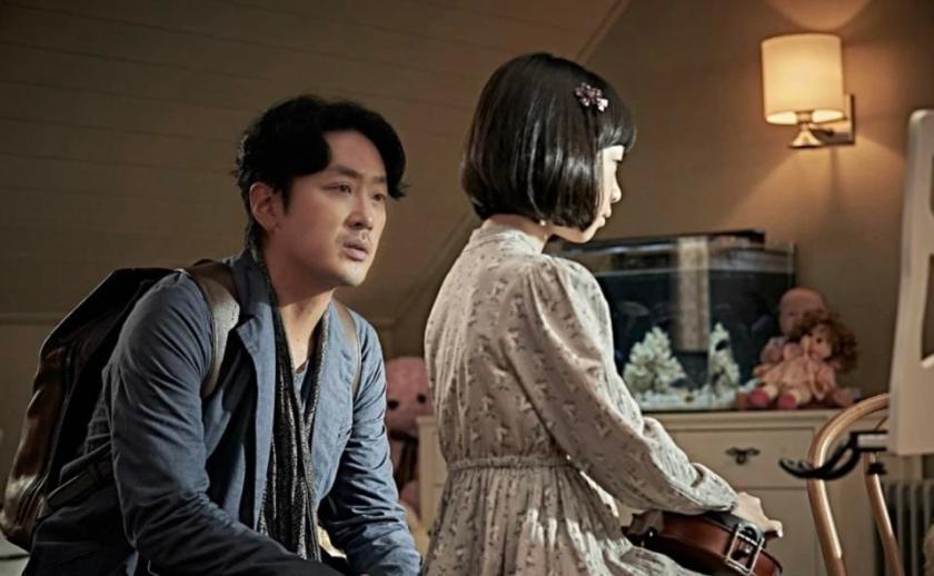 ผลการค้นหารูปภาพสำหรับ The Closet Ha Jung Woo