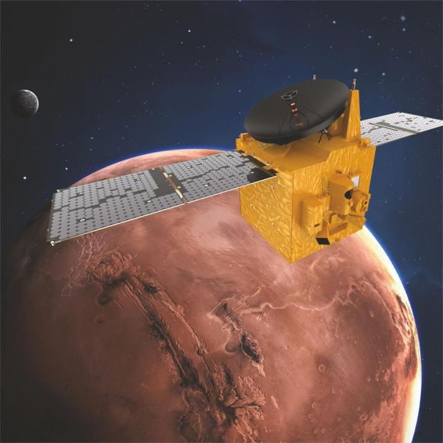 Hope spacecraft render at Mars