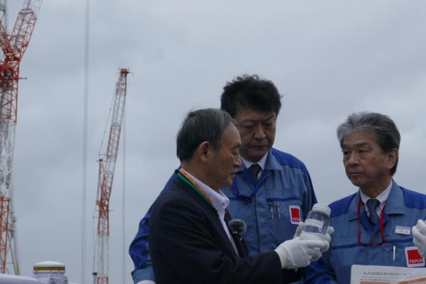 Japanese Prime Minister Suga inspecting the water at Fukushima.  This comes amid a scandal engulfing Japan's scientists.