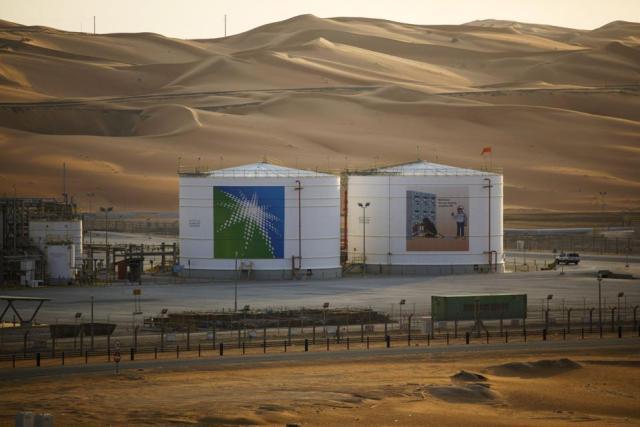 Saudi Aramco's Shaybah Oil Field