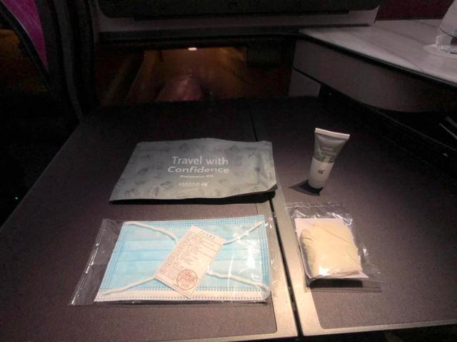 Qatar Airways ppe kit