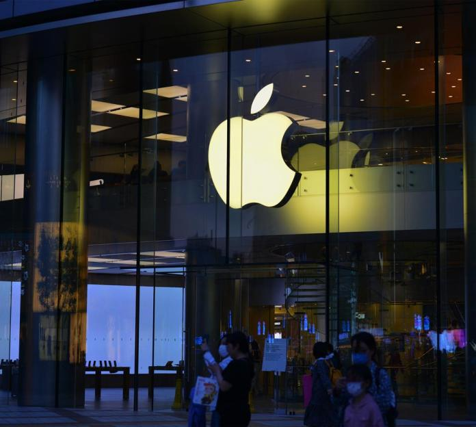 Asia's largest Apple flagship store