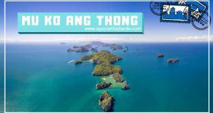 Parc national de Mu Ko Ang Thong