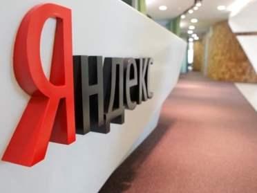 """СБУ провела обшуки в офісах """"Яндекс"""" в Україні."""
