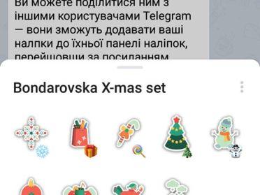 Рівнянка подарувала  новорічні стікери користувачам Telegram і Viber