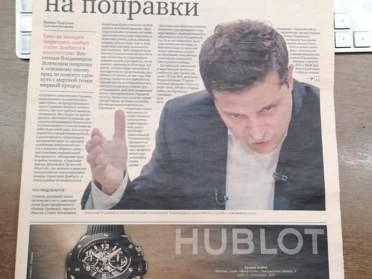 """""""Путін – хубло"""": російське ЗМІ потролило владу"""