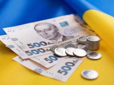 460 тисяч гривень отримають рівняни на лікування